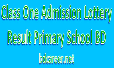 Class One Lottery Result 2017