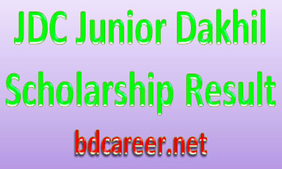 JDC Scholarship Result