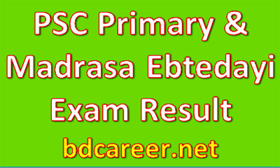 PSC Primary Madrasa Ebtedayi Exam Result