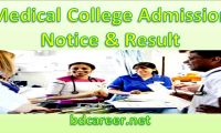 Medical College Admission Test Notice & Result 2019-20