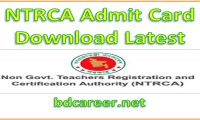 16th NTRCA Admit Card Download 2019