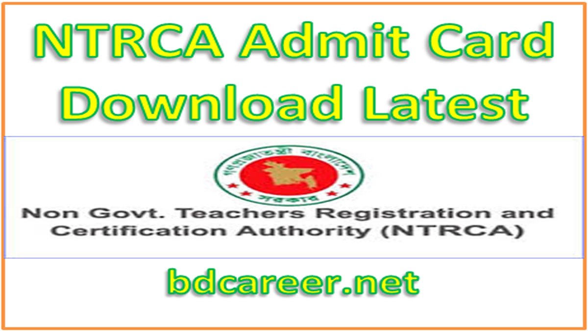 NTRCA Admit Card Download